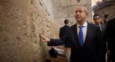 When Binyamin Netanyahu Speaks about Shabbat, the Haftara, and the Rebbe