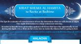 Kriat Shema Al Hamita (to recite at bedtime)