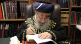 Years of Absence: Rav Ovadia Yosef and His Many Facets