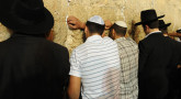17th of Tammuz-5 Tragic Events that Befell the Jewish People