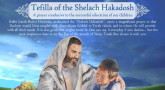 Tefila of The Shelach Hakadosh
