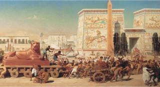 Acharei Mot : Leaving The Impurity of Egypt