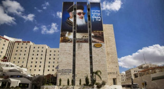 """Rabbi Ovadia Yosef Told Me in a Dream: """"In 20 Days You Will Be Pregnant"""