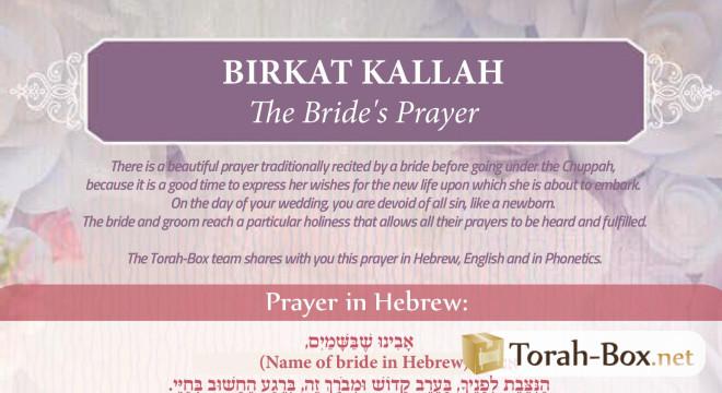 image regarding Shabbat Blessings Printable titled Birkat Kallah - The Brides Prayer - Printable Specialist