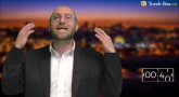 Parsha in a minute - Shavuot